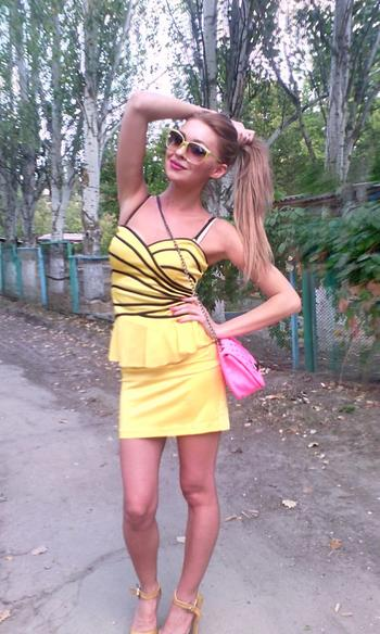 Valentina Derevyanko, a Suspected Scammer, SKYPE ID: tina020887